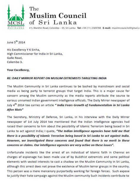 Report Request Letter Sri Lanka Lankaweb A Letter From Muslim Council Of Sri Lanka To The High Commissioner Of India Regarding