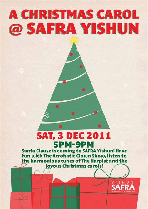 design xmas poster samantha low 187 christmas poster