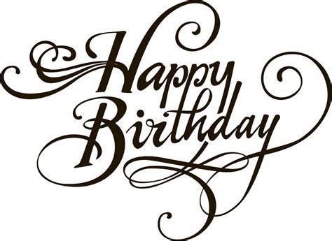 write happy birthday in design 生日快乐艺术字模板下载 图片编号 20131030104507 生日 节日素材 矢量素材 聚图网 juimg com
