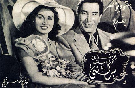 film comedy egypt file modernegypt poster of berlanti cov 325 jpg