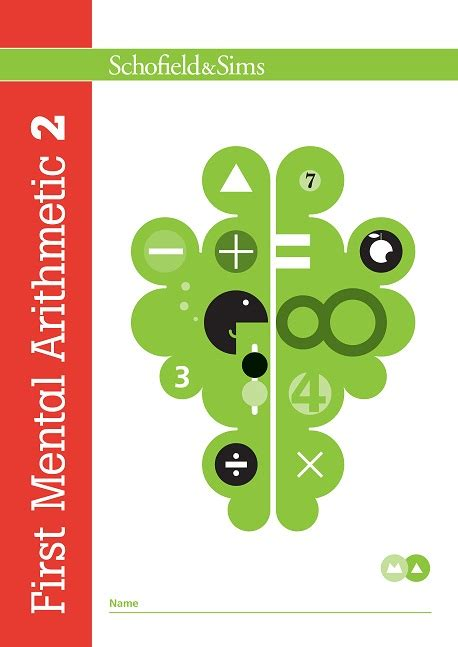 mental arithmetic 2 key stage 1 maths worksheets