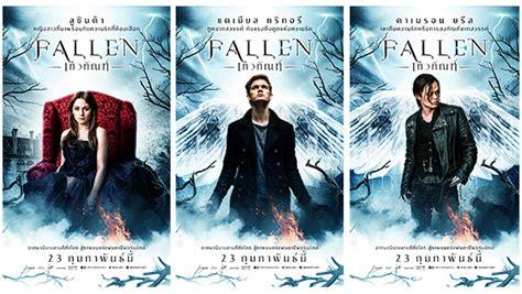 fallen movie 2017 fallen movie 2017