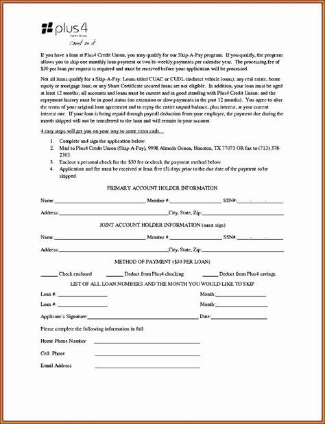 Loan Receipt Agreement Template by 6 Receipt Template For Loan Sletemplatess