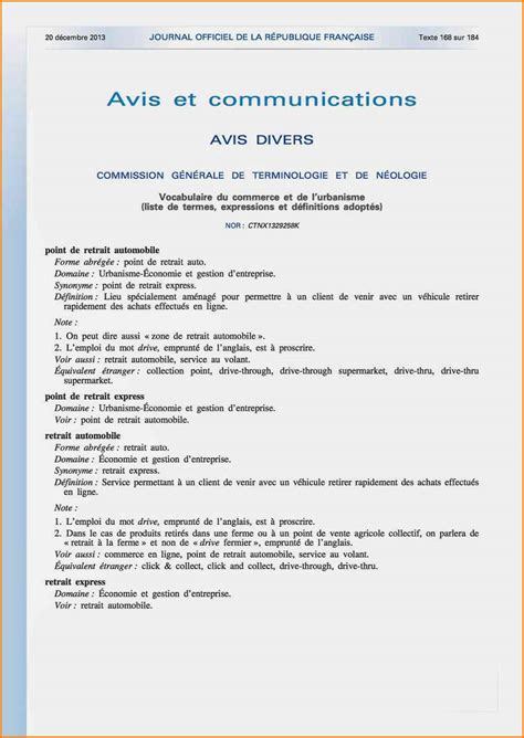 Lettre De Motivation De Vacataire 7 Lettre De Motivation Leclerc Drive Format Lettre