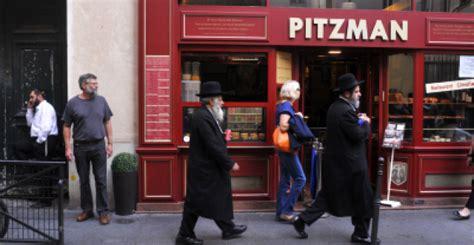 """""""Mort aux Juifs!"""": nouveaux incidents antisémites hier dans le quartier du Marais à Paris"""