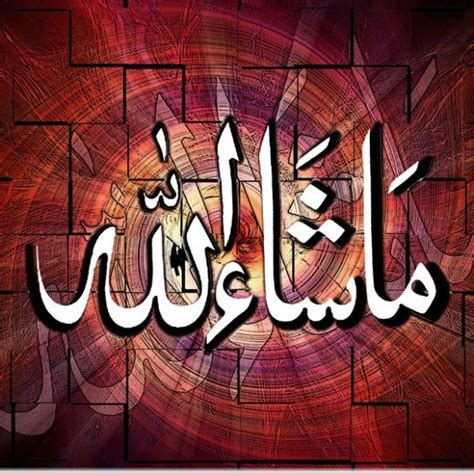 Draw In 3d Online masha allah hd isalmic wallpapers font image design arbic