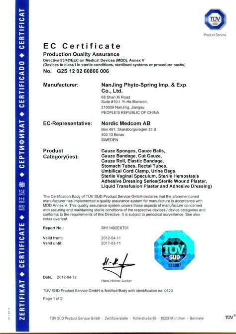 Ce Certificate Of Conformity Template   myideasbedroom.com