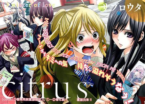 L Anime Le Plus by Le Citrus Adapt 233 En Anime
