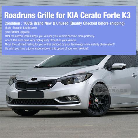 2014 Kia Forte Aftermarket Parts Roadruns Radiator Mesh Grille Frp Unpainted For Kia