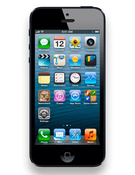 Hp Apple Iphone 5 64gb apple iphone 5 64gb