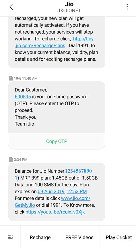 How to Check the Balance in Jio « www.3nions.com