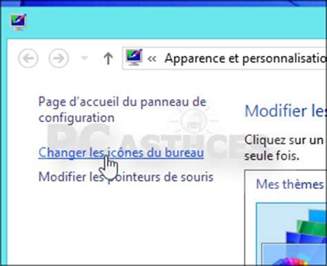 windows 8 d駑arrer sur le bureau pc astuces retrouver l icne ordinateur sur le bureau