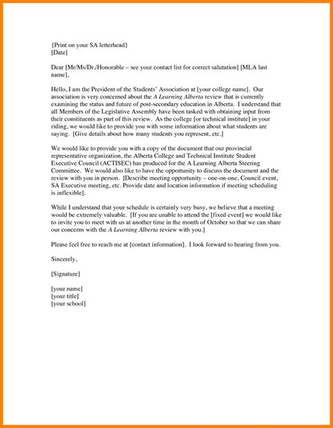 Business Letter Exle For A Company mla memo format exle mla format of a letter best template