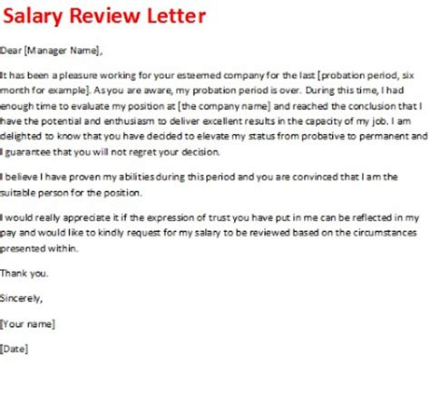 salary review template salary review letter