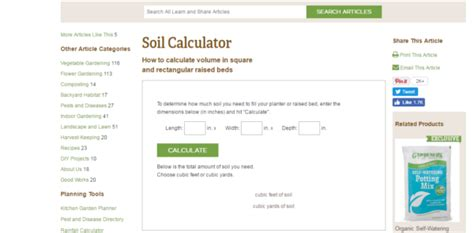 Gardener S Supply Soil Calculator 34 Link Building Tips Tools And Exles For Seo And
