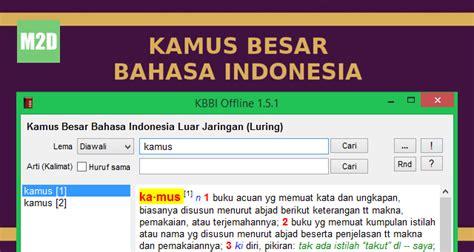 Kamus Besar Bahasa Indonesia Edisi 2 posts memoturtle