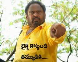 comment photos in telugu facebook funny comment pics facebook comment pics telugu