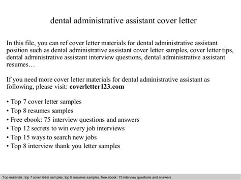 Cover Letter For Dental Administrative Assistant Dental Administrative Assistant Cover Letter