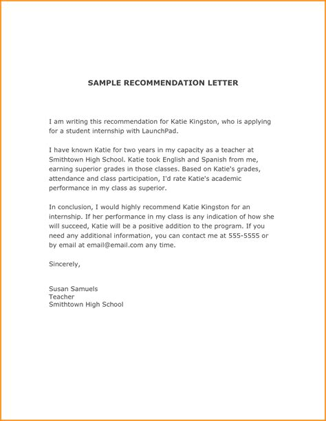 Reference Letter Template For Student writing a college recommendation for a student