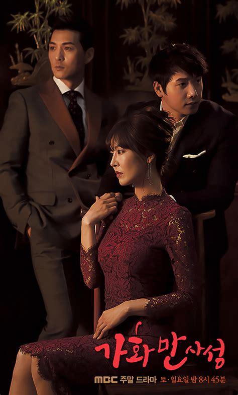 Home Tv Drama 187 Happy Home 187 Korean Drama