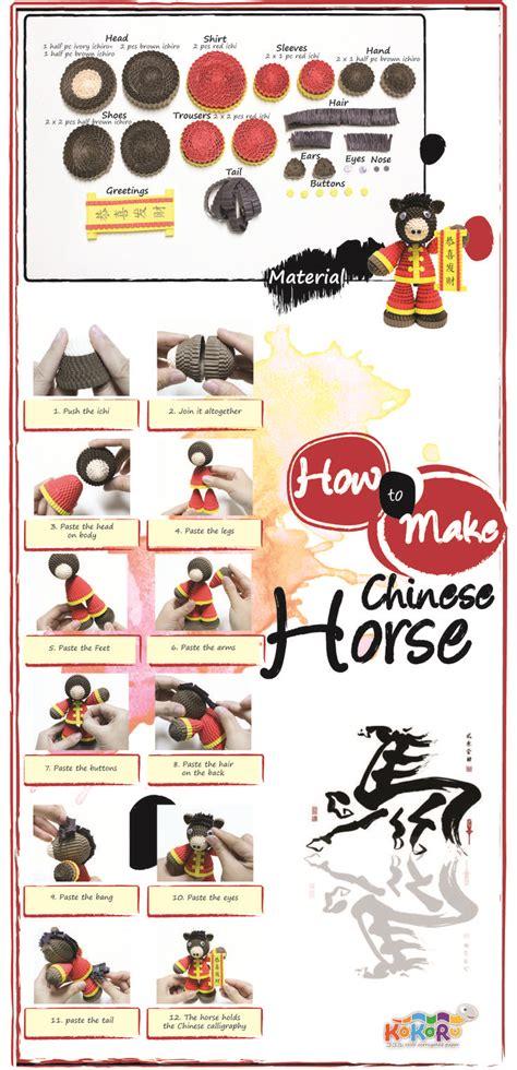 Kokoru Stripe Ichi Ichigo Ichiro Color Corrugated Paper how to make the kokoru kokoru how to make quilling