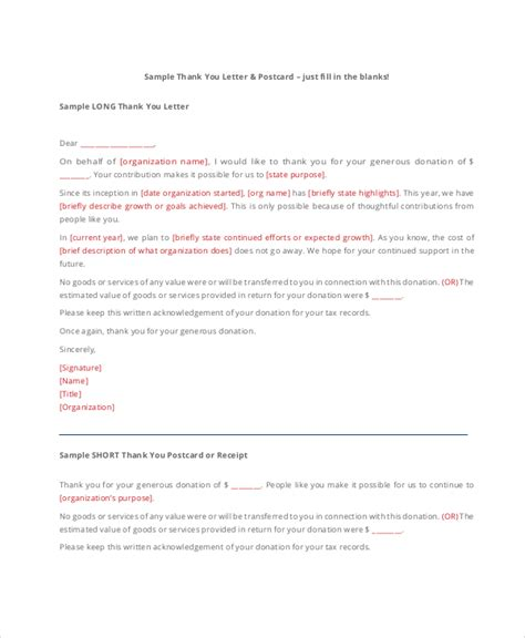 Thank You Letter Template For Monetary Donation 9 Thank You Letters For Donation Free Sle Exle