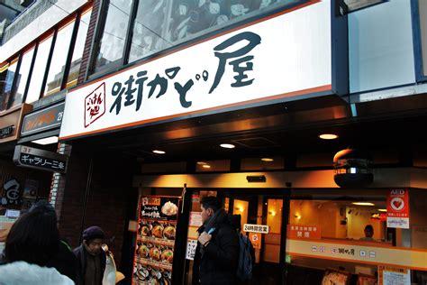 teishoku japanese set meal  hungry samurai