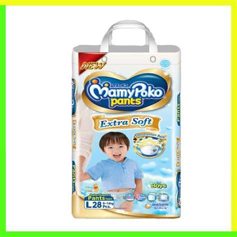 Mamy Poko Soft L 28 mamy poko soft boy l 28 heron baby shop