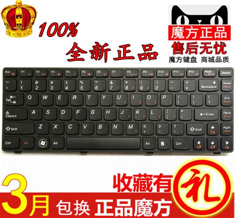 Keyboard Laptop Lenovo B490 c 100 genuine lenovo g470 v470 b470 b490 g475 laptop keyboard b475e v480c taobao depot
