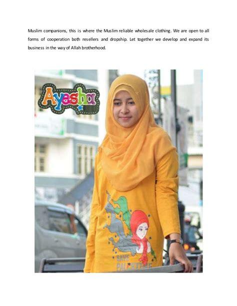 Grosir Murah Eleria Dress 2 grosir baju muslimah murah dan berkualitas ayesha