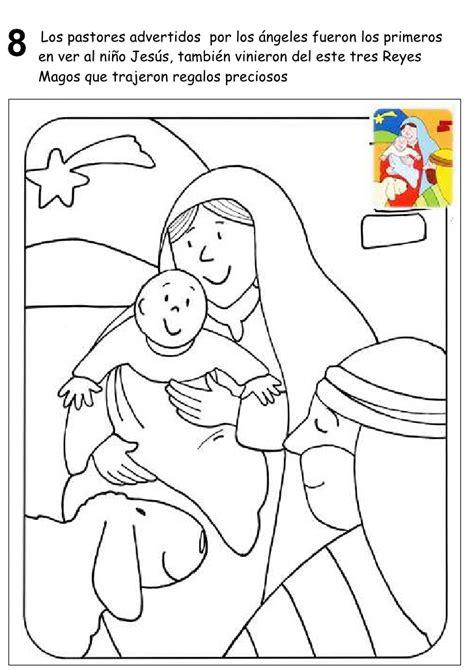 imagenes de jesus jose y maria para colorear vida maria para colorear