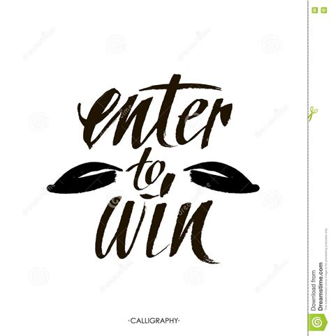 How To Win A Giveaway - enter to win giveaway banner for social media contests and promotions vector brush
