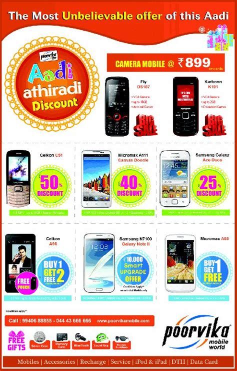 mobile offers in india poorvika mobile world chennai store outlets deals sales