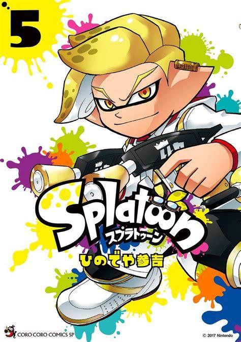 Five Vol 5 vo splatoon jp vol 5 hinodeya sankichi hinodeya