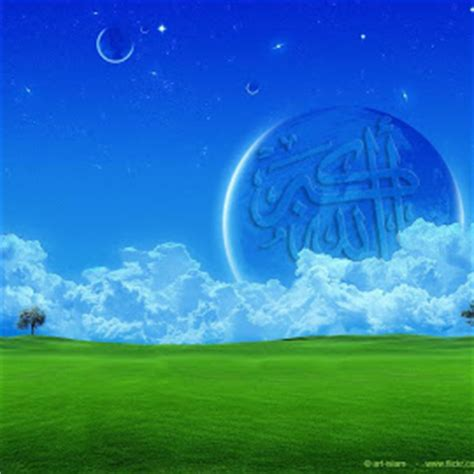 gambar kaligrafi islami gambar anime keren