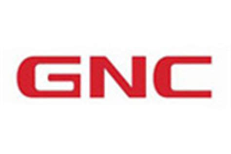 Gnc Corporate Office by Gnc Corporation Corporate Office Headquarters
