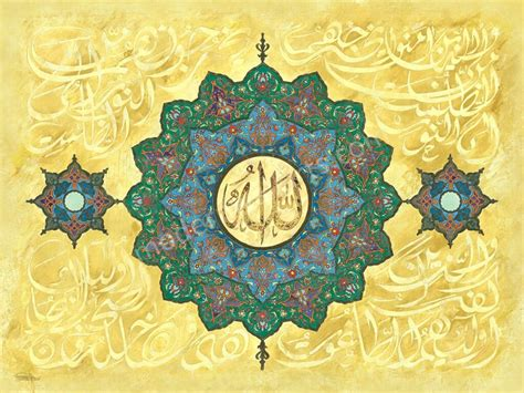 Islamic Artworks 40 original islamic and calligraphy quot god is the