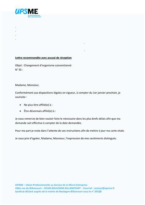 Modeles De Lettre Changement De Nom Upsme Changement D Organisme Conventionn 233 Courrier Type
