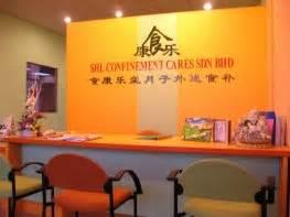 shl confinement cares confinement centre in kepong