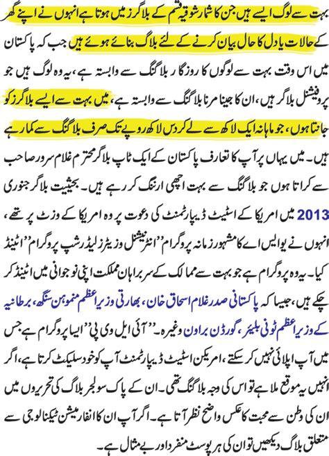 google adsense urdu tutorial google adsense in urdu makemoneywithmohsin com