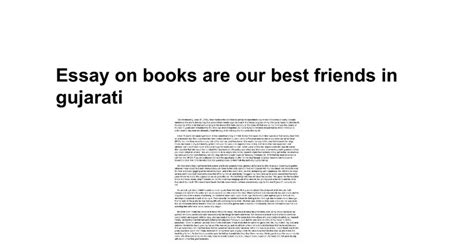 Books Are Our Best Friends Essay by Essay On Best Friends Trees Are Our Best Friends Trees
