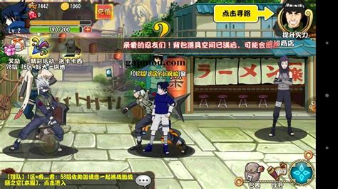 download mod game naruto android naruto adventure 3d v2 2 apk terbaru update 2017 for