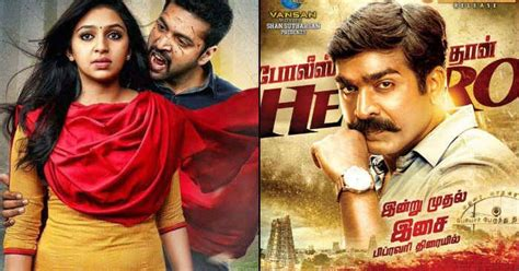 film box office no sensor miruthan movie budget profit hit or flop on box office