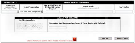 rayuan br1m online 2016 check brim 2015 br1m 2016 rayuan online br1m info new