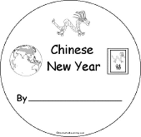 new year printable book new year 2012 crafts and activities rootsbd