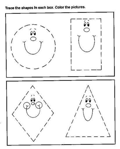 figuras geometricas actividades formas geom 233 tricas vocales angel pinterest forma