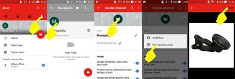 cara membuat akun youtube lewat hp cara membuat akun youtube di android cara mengganti foto