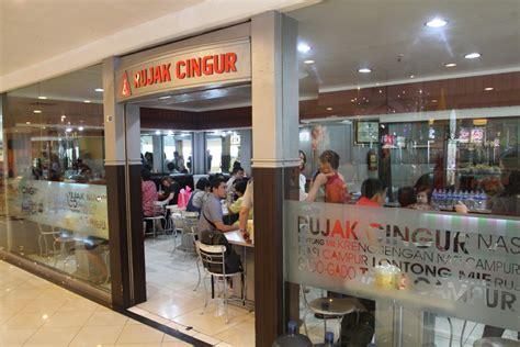 Sk Ii Surabaya rujak cingur plaza surabaya