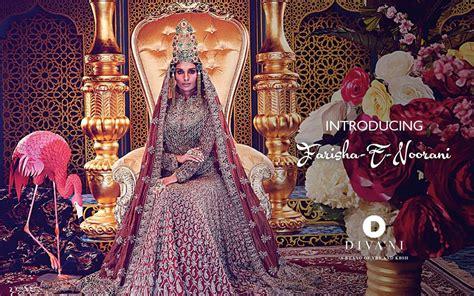 Pure Opulence Latest Pakistani Designer Bridal Wedding Dresses 2018