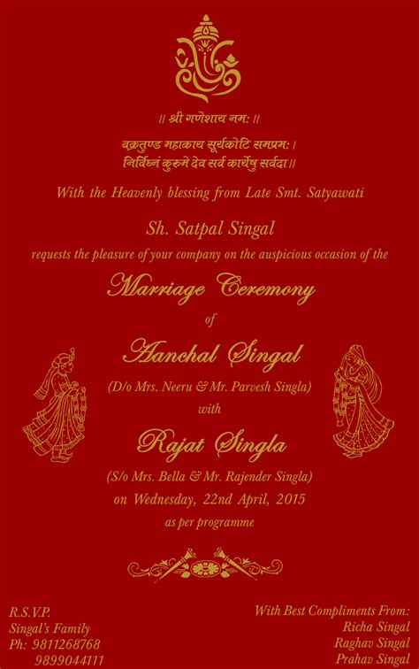 wedding card matter in for hindu hindu wedding card wordings 001